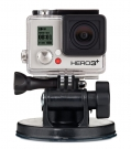 SUCTION CUP MOUNT II